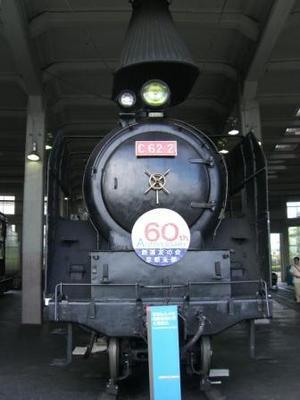 Cimg0930