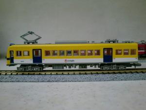 Cimg1975