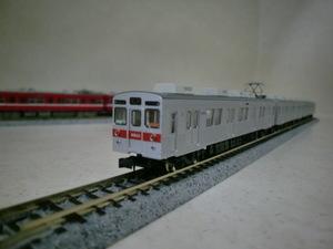 Cimg2120