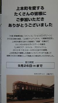 100905_103431