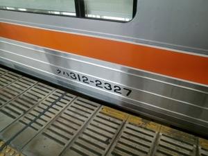 Cimg2271