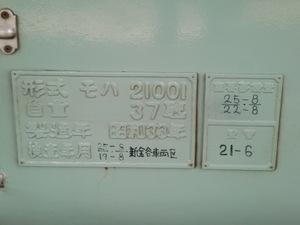 Cimg2284
