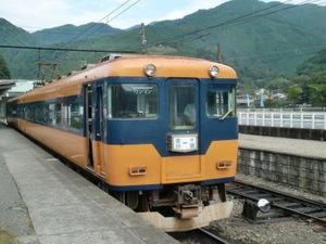 Cimg2301