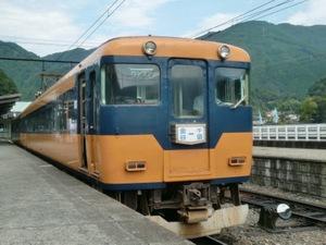 Cimg2302