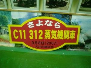 Cimg2305