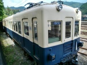 Cimg2311