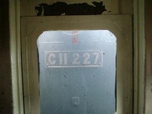 Cimg2330