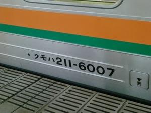 Cimg2344