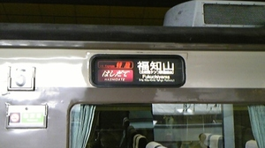 101012_091110