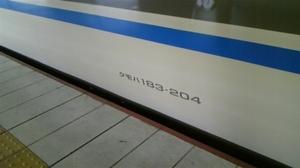 101012_091227