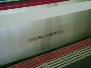 Cimg2451