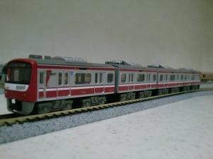 Cimg2537