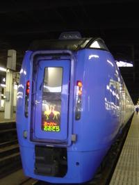 Dsc00432