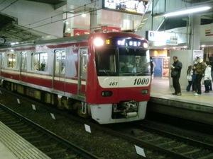 Cimg2634