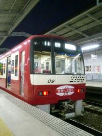 Cimg2641