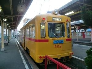 Cimg2522