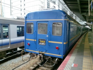 Cimg2839