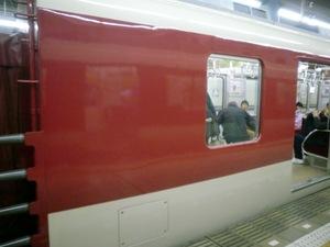 Cimg2870