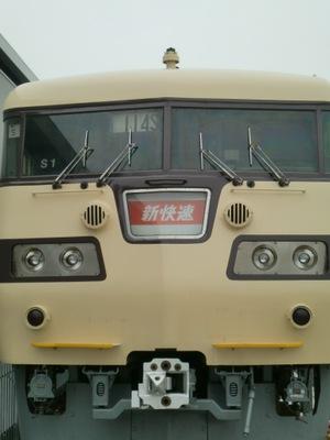 Cimg2900