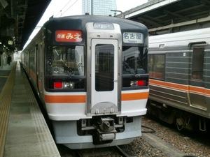 Cimg2916