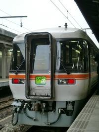 Cimg2946