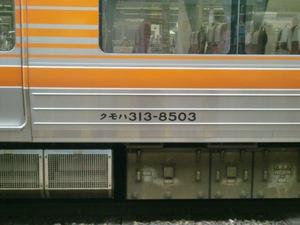 Cimg2954