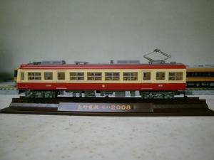 Cimg3158