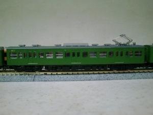 Cimg3255