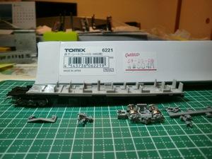 Cimg3285