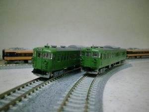 Cimg3292