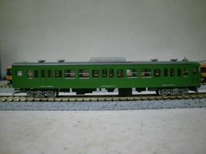 Cimg3295