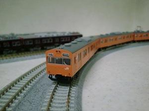 Cimg3297