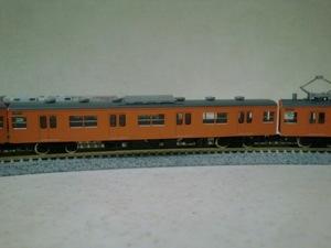 Cimg3298