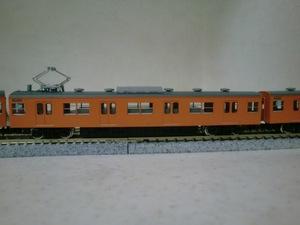 Cimg3299