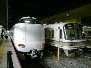 Cimg3311