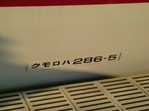Cimg3344