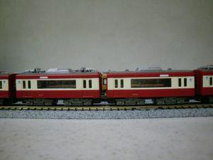 Cimg3346