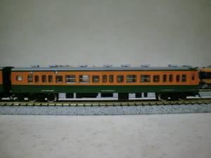 Cimg3367