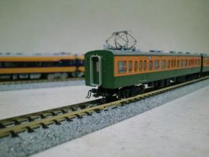 Cimg3370