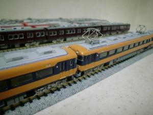 Cimg3383