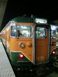 Cimg3440