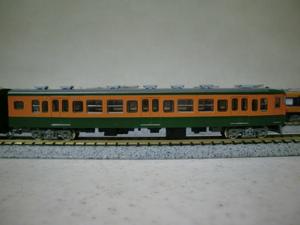 Cimg3426