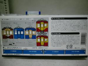 Cimg3473