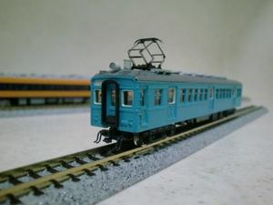 Cimg3495