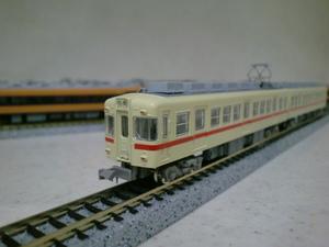 Cimg3506