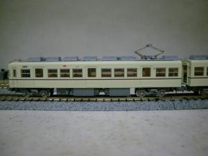 Cimg3514