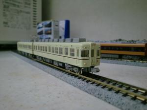 Cimg3517