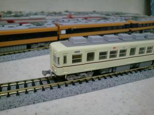 Cimg3521_2