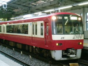 Cimg3580