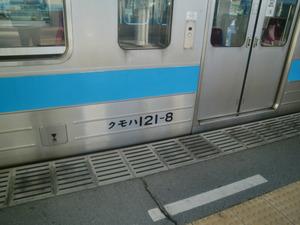 Cimg3631